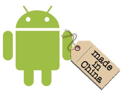 android-chinese